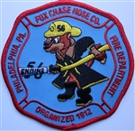 Philadelphia Fire Department Unit Patch Engine 56