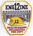 Philadelphia Fire Department  Patch Engine 12